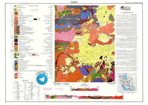 نقشه سلماس